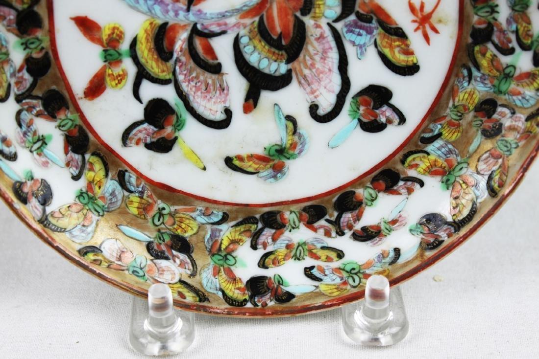 Four Antique Chinese Porcelain Plates - 7
