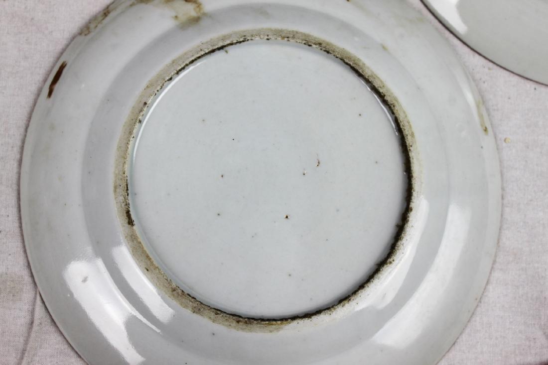 Four Antique Chinese Porcelain Plates - 9