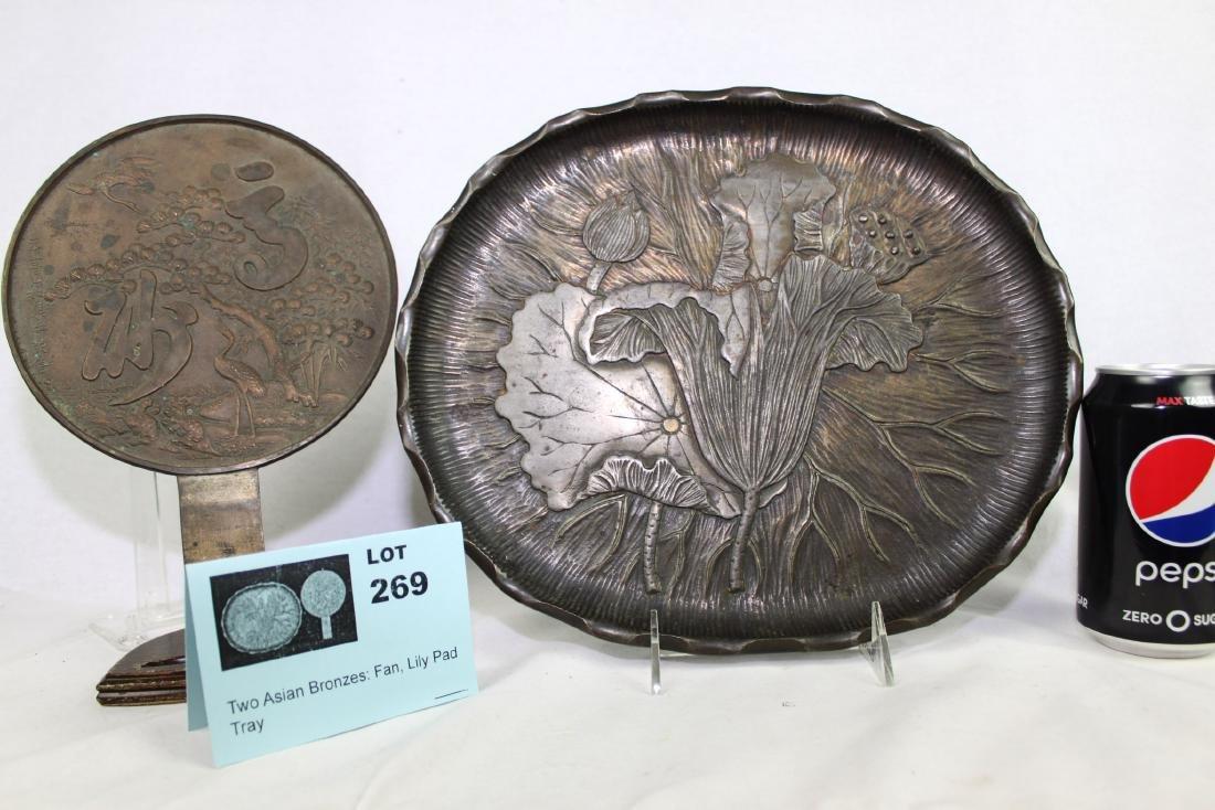 Two Antique Asian Bronze
