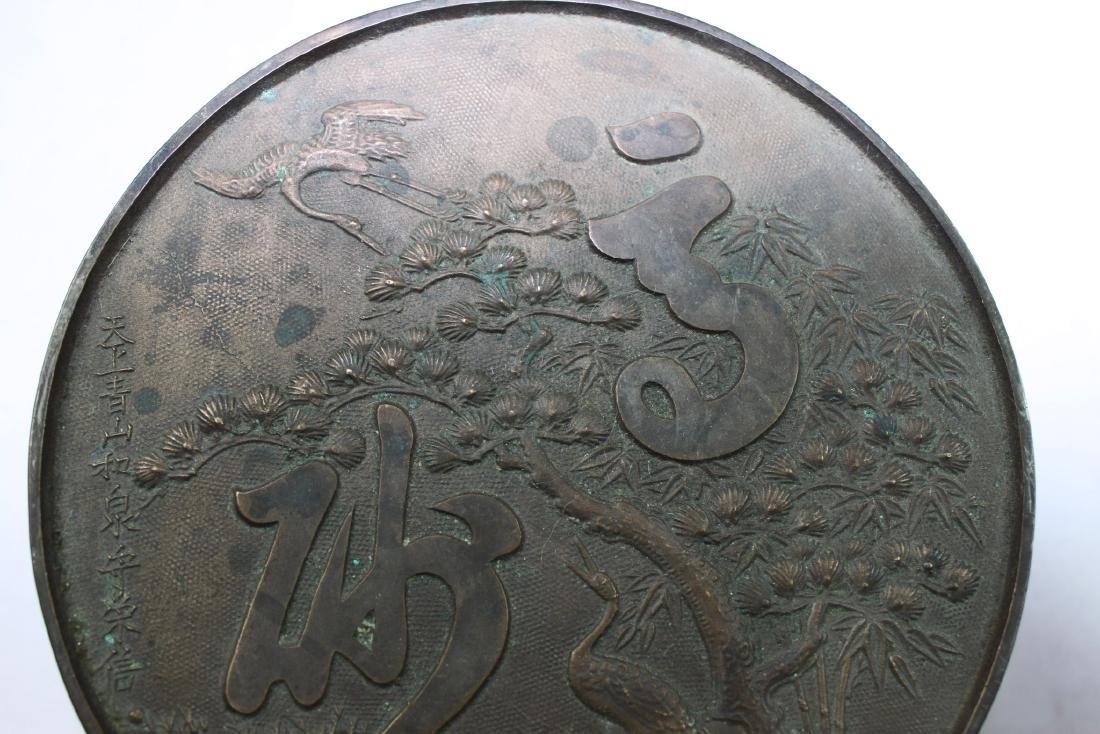 Two Antique Asian Bronze - 2
