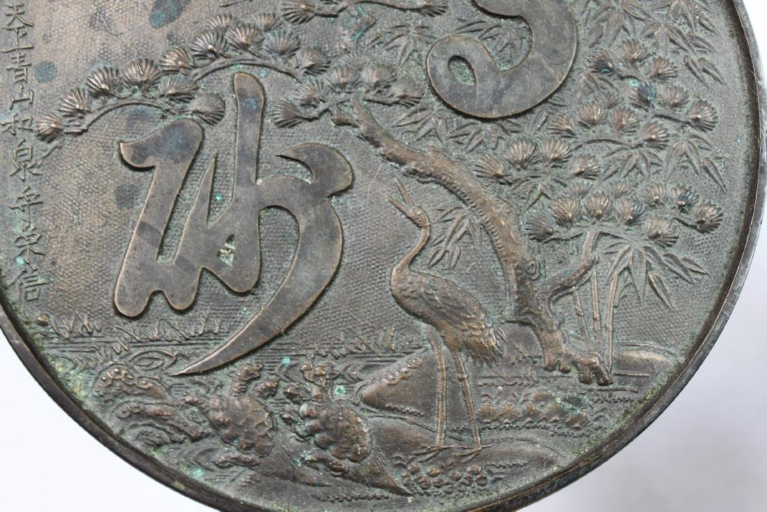 Two Antique Asian Bronze - 3