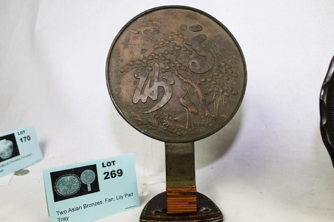Two Antique Asian Bronze - 5