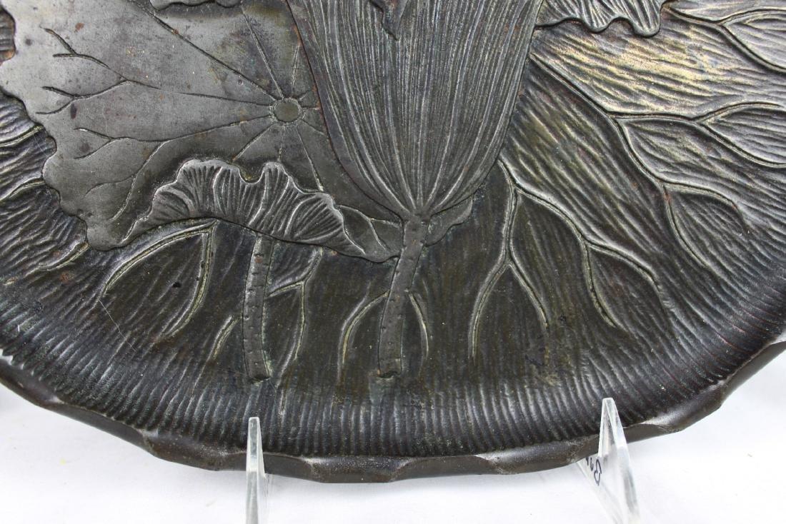 Two Antique Asian Bronze - 9