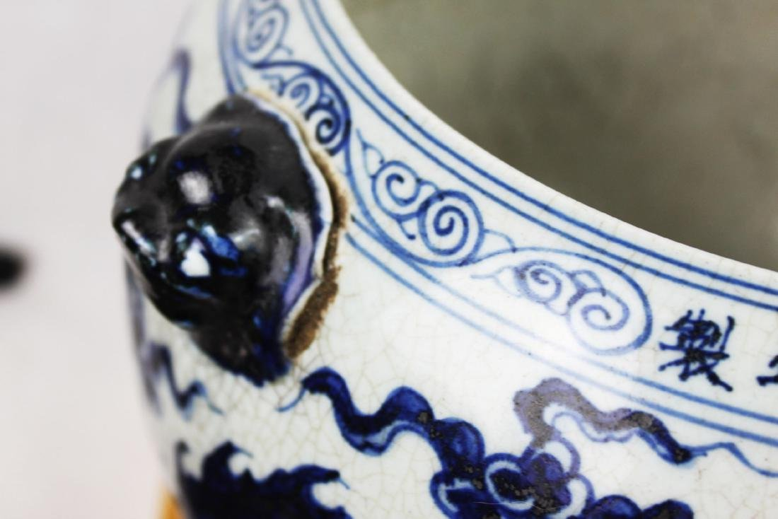 Antique Chinesxe Porcelain Pot from 1800s - 3
