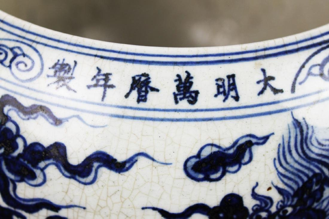 Antique Chinesxe Porcelain Pot from 1800s - 4