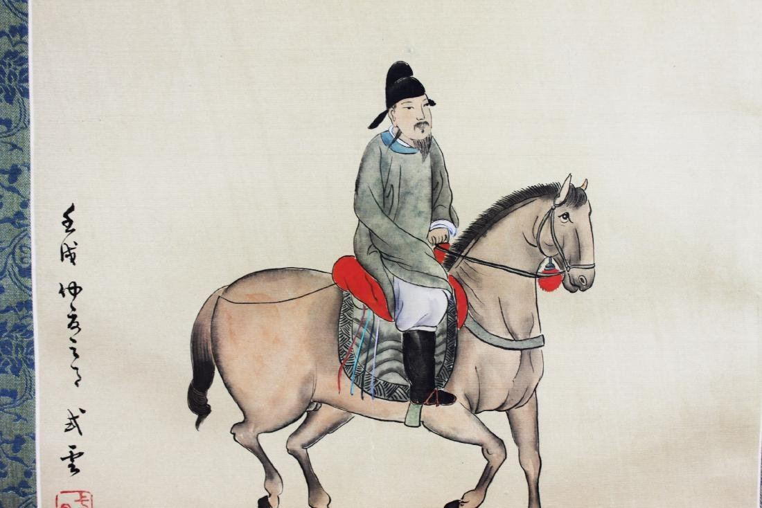 Antique Asian Painting - 2