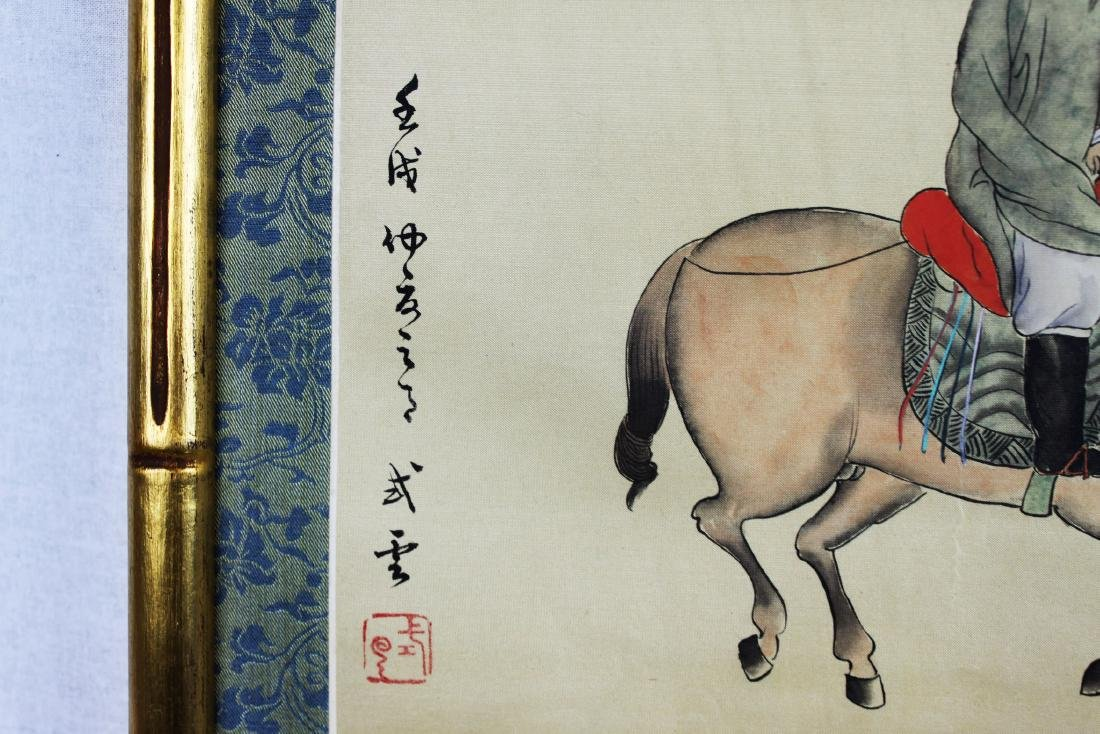 Antique Asian Painting - 3