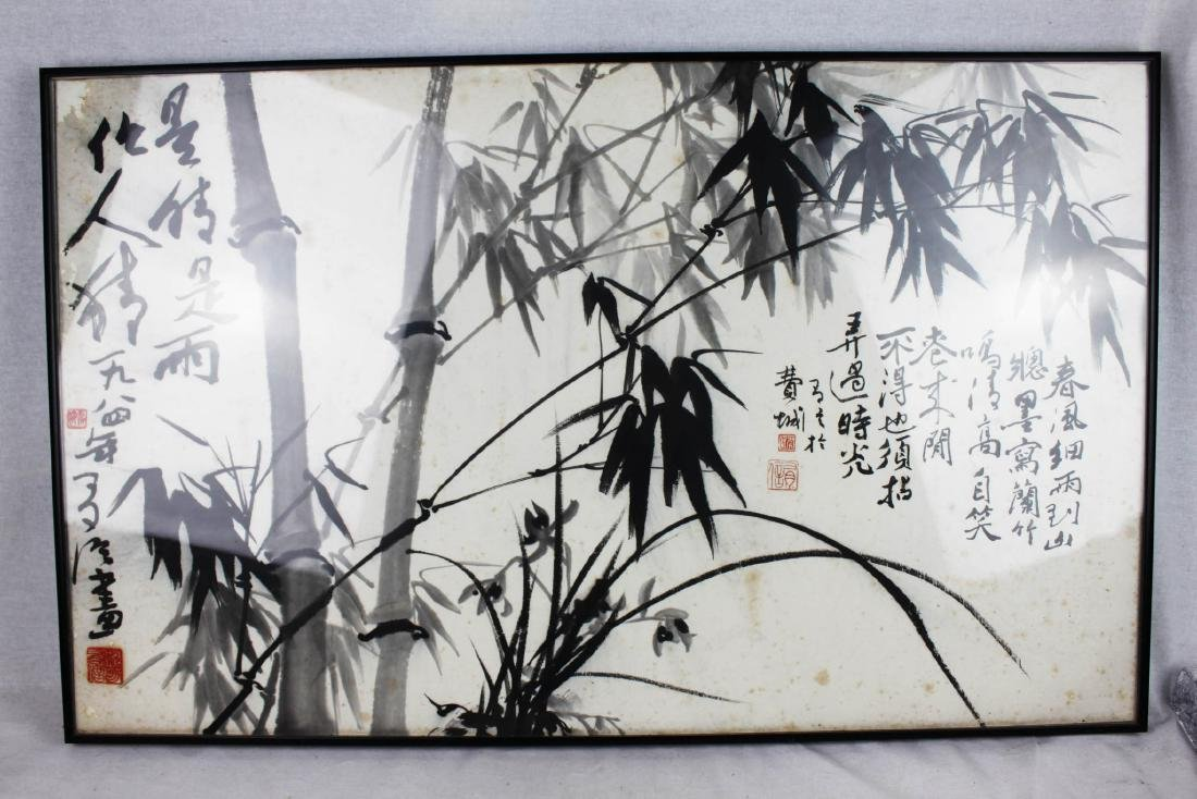 Chinese Brush Painting Made in 1980s'