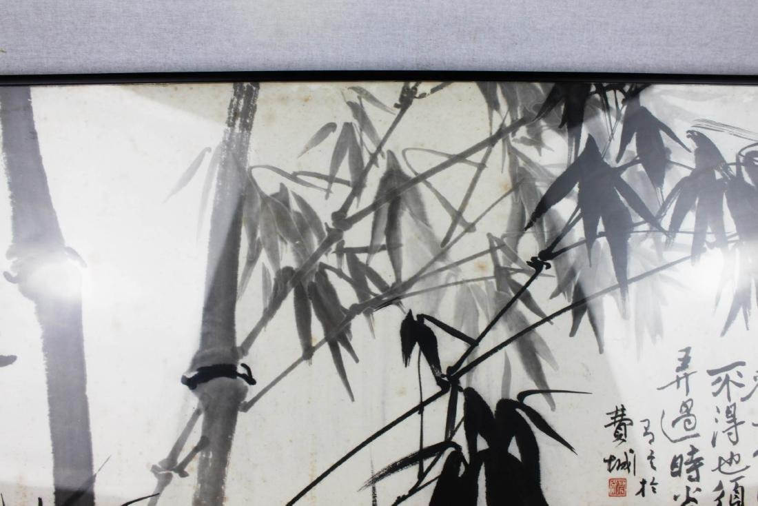 Chinese Brush Painting Made in 1980s' - 3