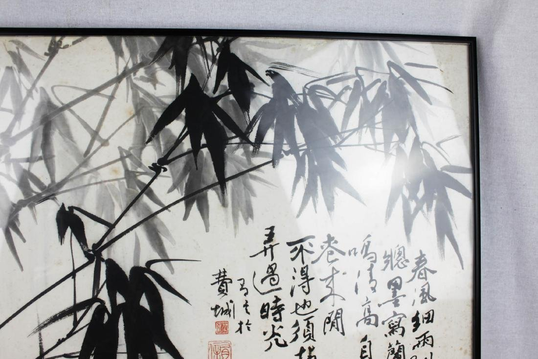 Chinese Brush Painting Made in 1980s' - 4