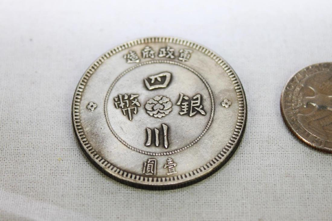 Antique Chinese Coin Made around 1900s