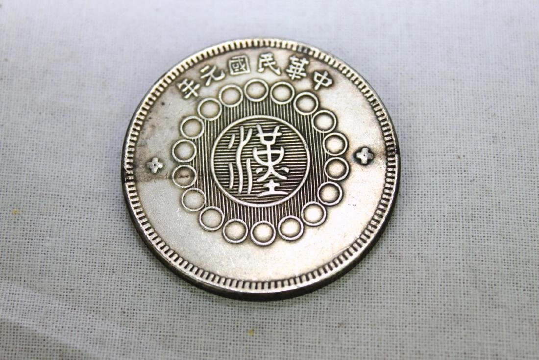Antique Chinese Coin Made around 1900s - 2