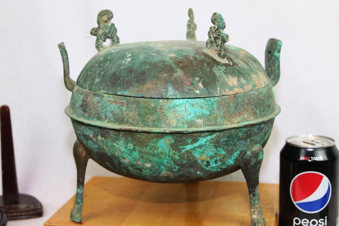 Antique Bronze Censor Burner