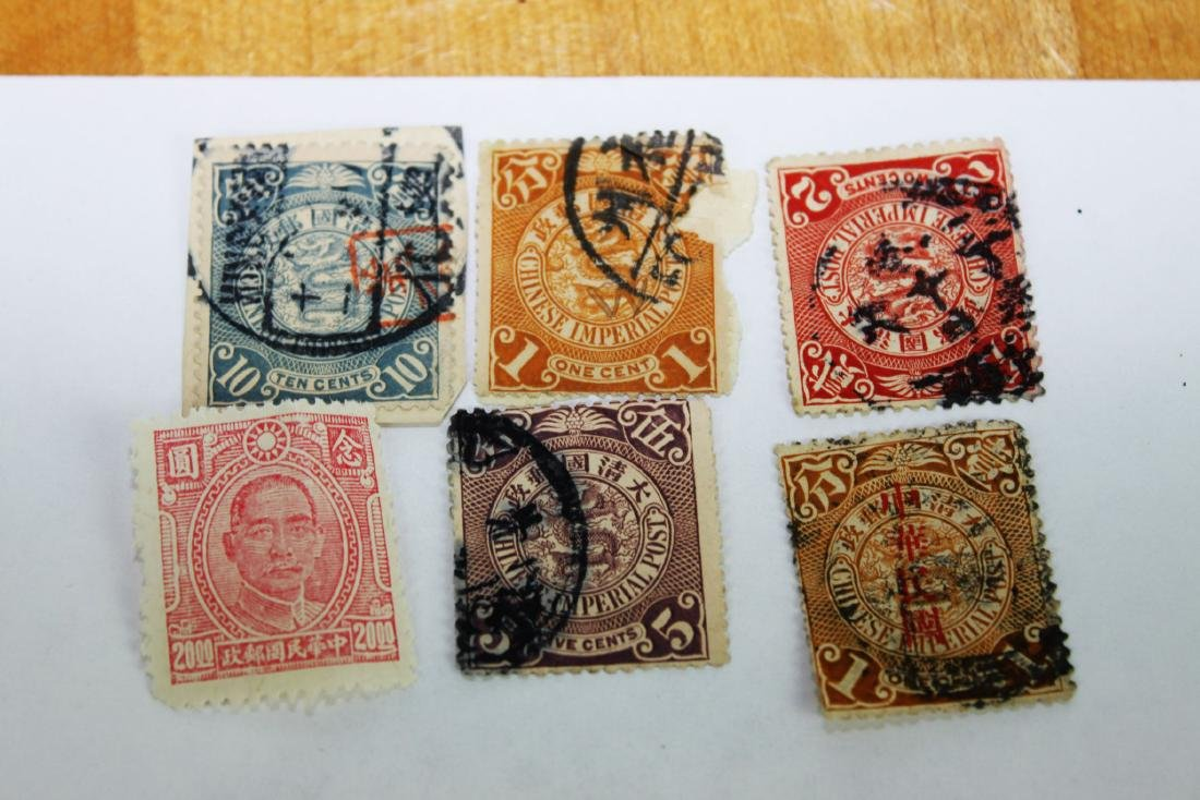 Antique Chinese Dragon Stamps+1 Song Zhongshan Stamp - 2