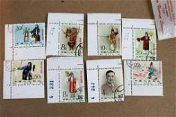 Antique Chinese Stamps of Mei Lanfang