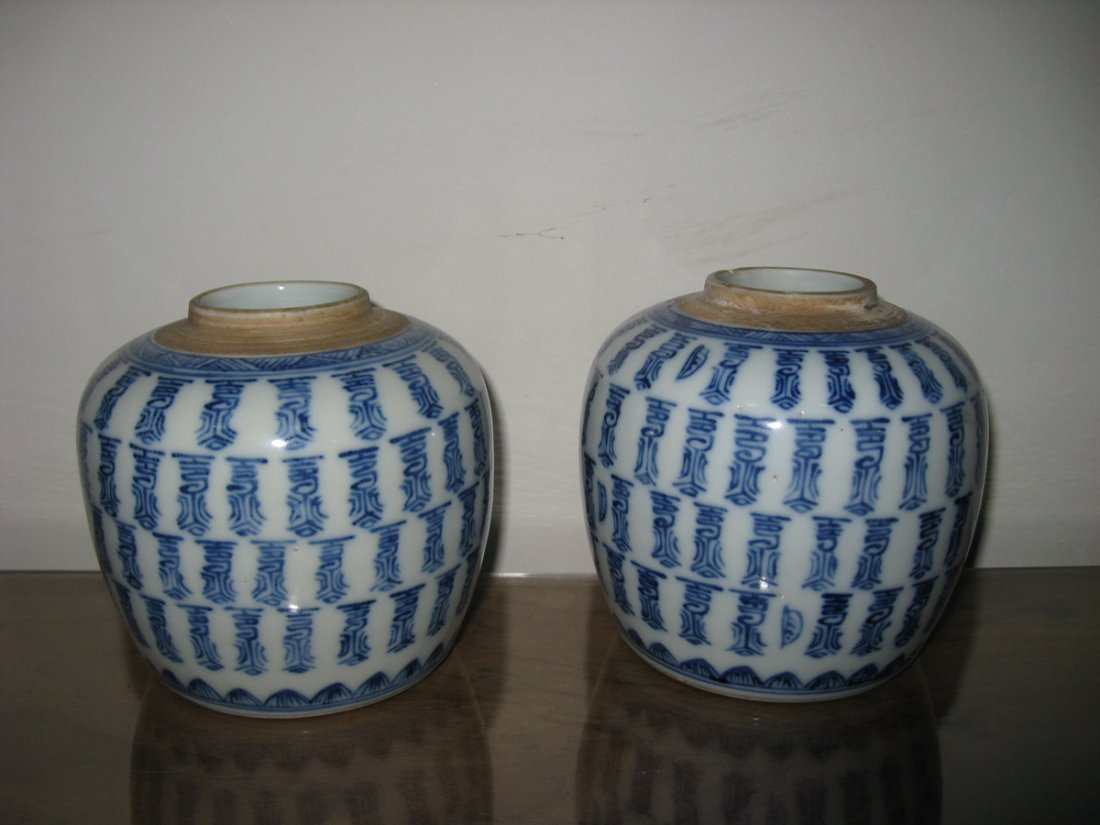 A Pair of Antique Chinese Porcelain Jars 1800s