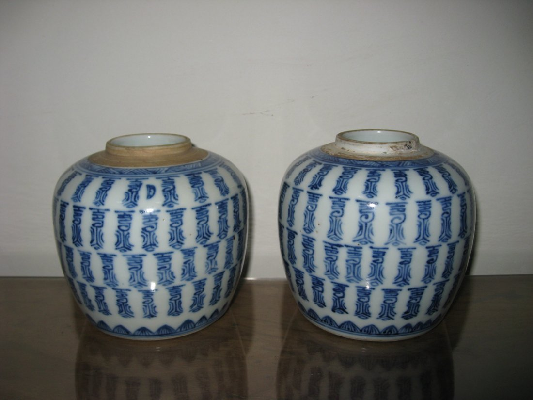A Pair of Antique Chinese Porcelain Jars 1800s - 2