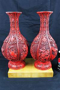 Chinese Carved Cinnabar Lacquered Bronze Vases