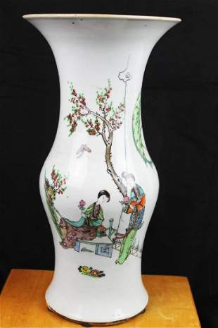Antique Chinese Porcelain Vase from 1900s