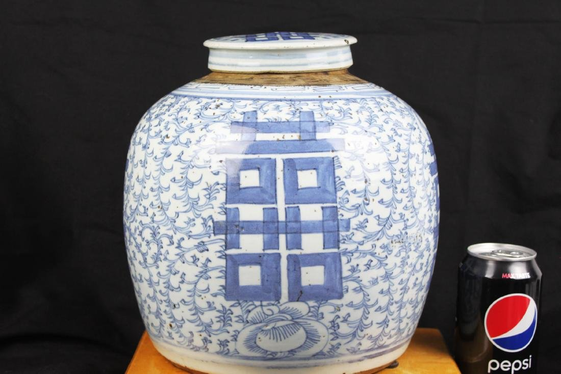"Antique Chinese Porcelain Jar ""Double Joy"" Painting"