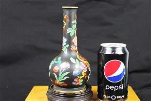Chinese Porcelain Vase w/wood stand
