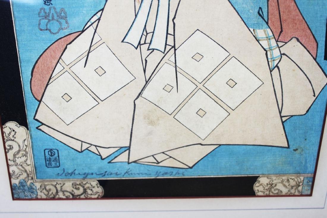 Japanese WoodBlock Painting - 4