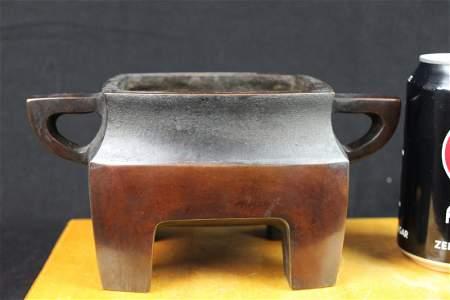 Antique Chinese Bronze Sensor