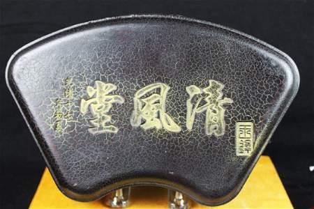 Antique Chinese Inkstone w/box