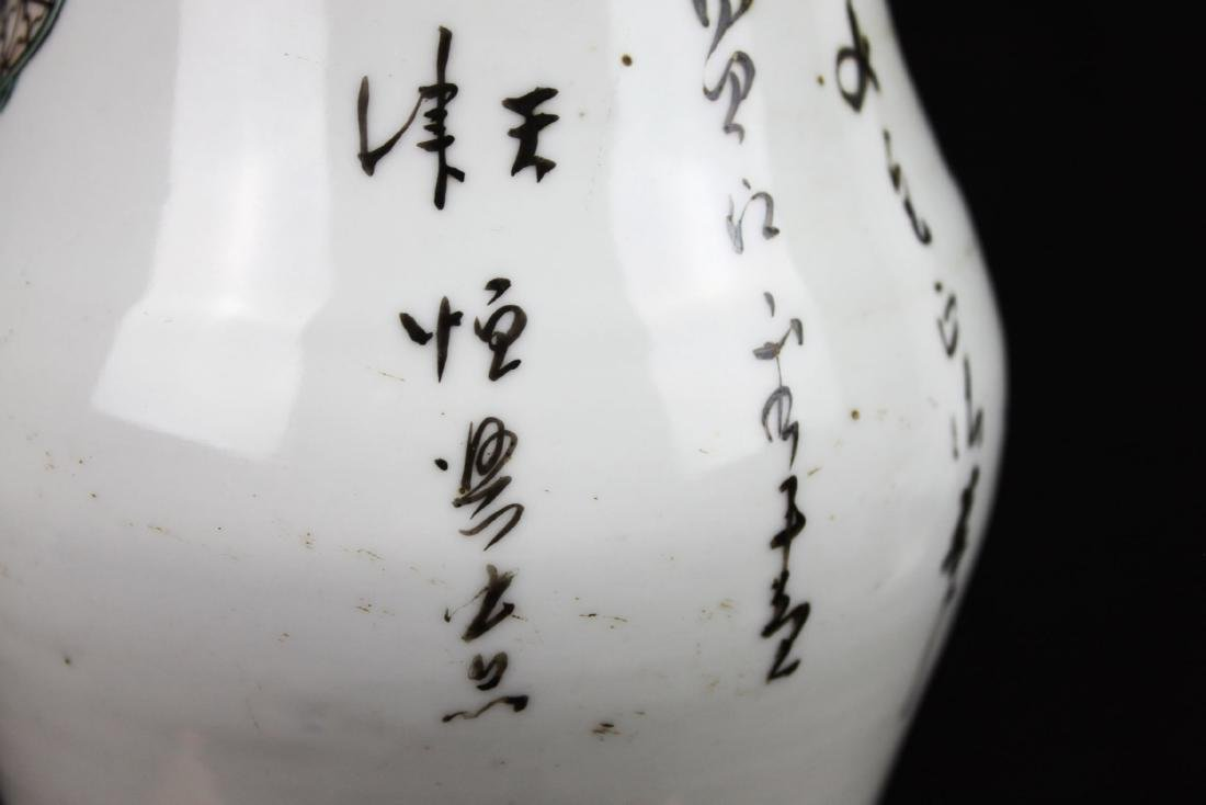 Antique Chinese Porcelain Vase from 1900s - 15