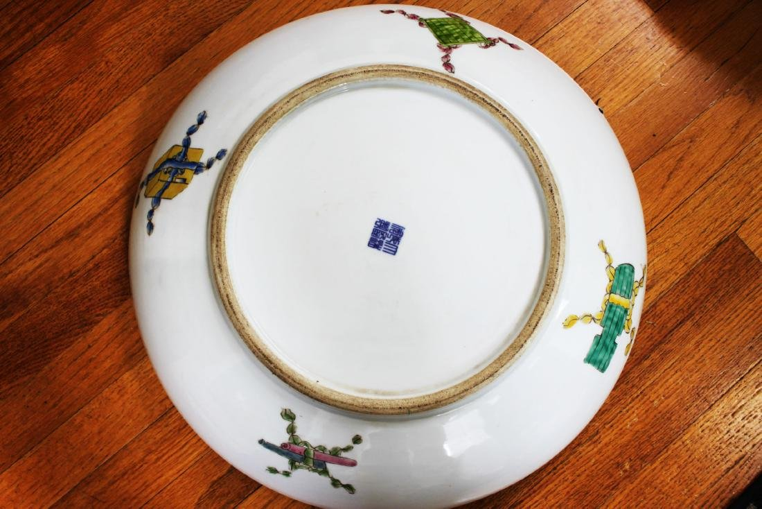 Antique Chinese Dragon Painting Porcelain Plate - 6
