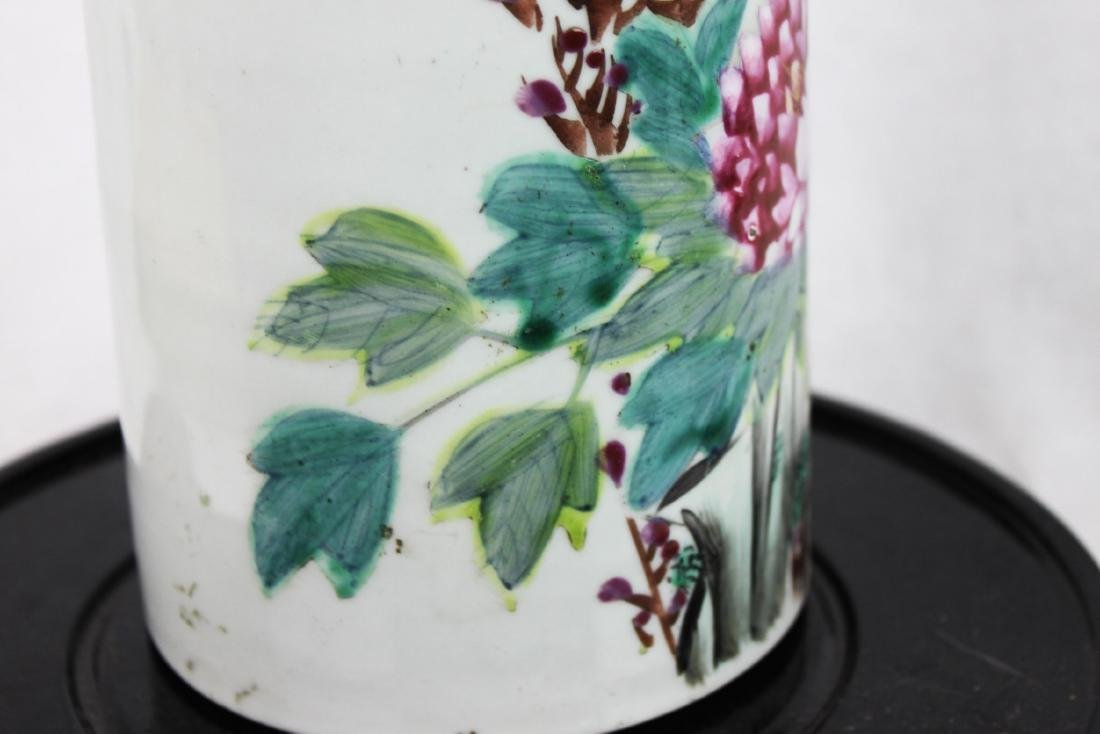 Antique Chinese Porcelain Vase - 8