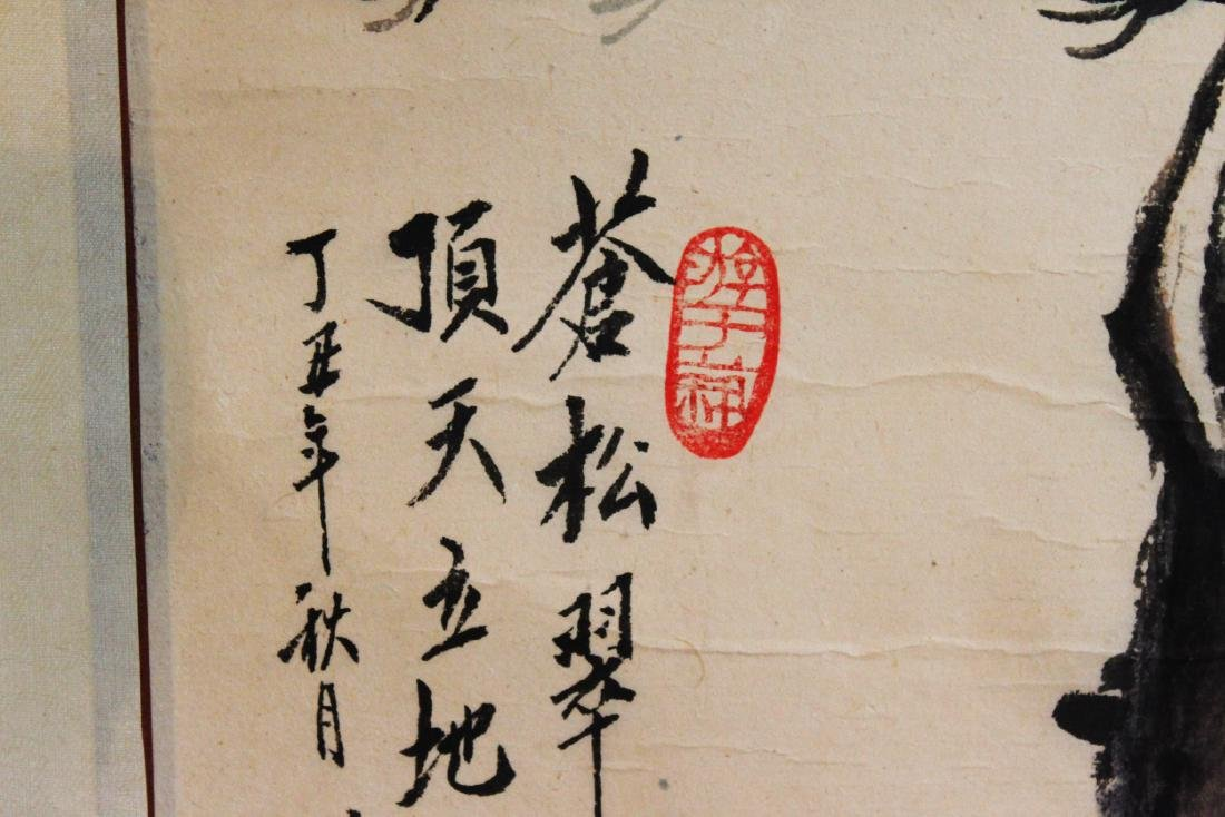Antique Chinese Brush Scroll Painting - 5