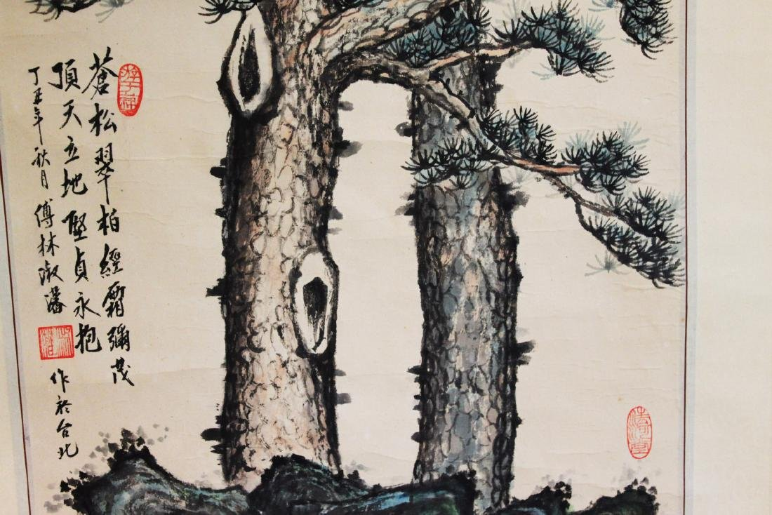 Antique Chinese Brush Scroll Painting - 7