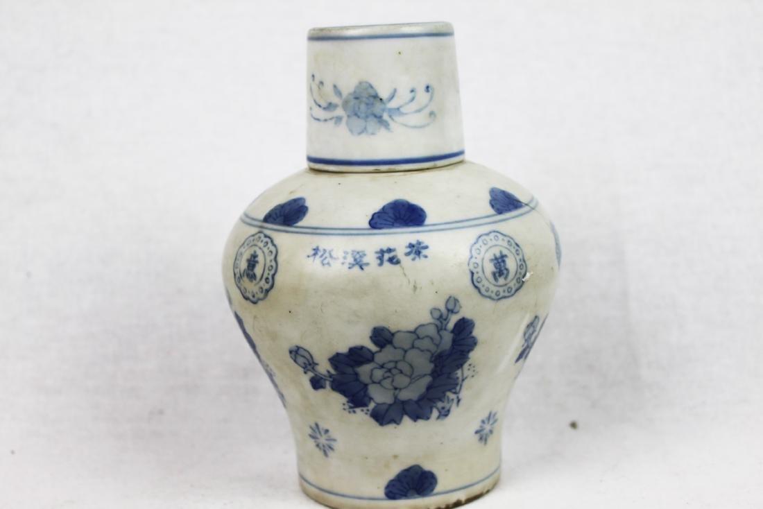 Antique Chinese Porcelain Liquior Bottle - 2