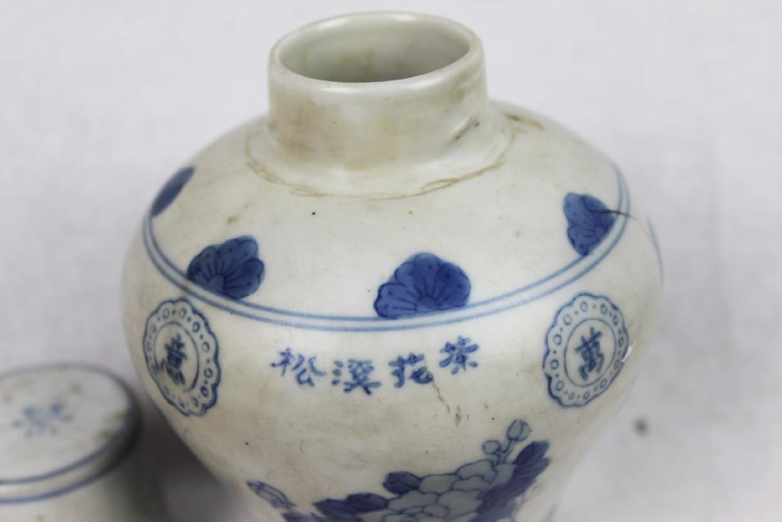 Antique Chinese Porcelain Liquior Bottle - 3