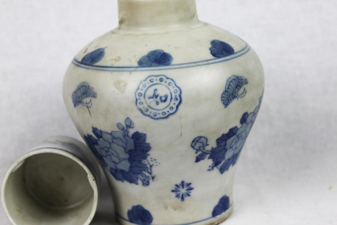Antique Chinese Porcelain Liquior Bottle - 5
