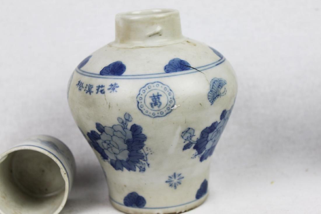 Antique Chinese Porcelain Liquior Bottle - 6