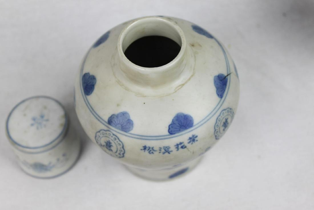 Antique Chinese Porcelain Liquior Bottle - 9