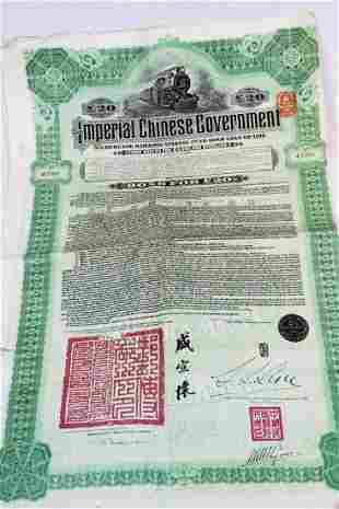 Imperial Chinese Government Bond 1911