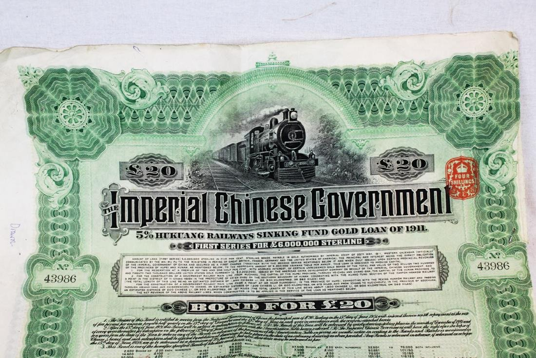 Imperial Chinese Government Bond 1911 - 2