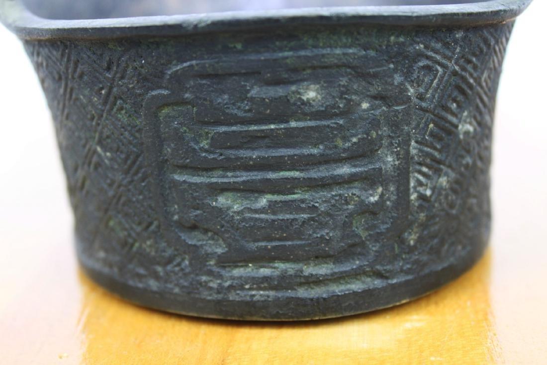 Antique Chinese Bronze Iron w/ Jade handle - 7