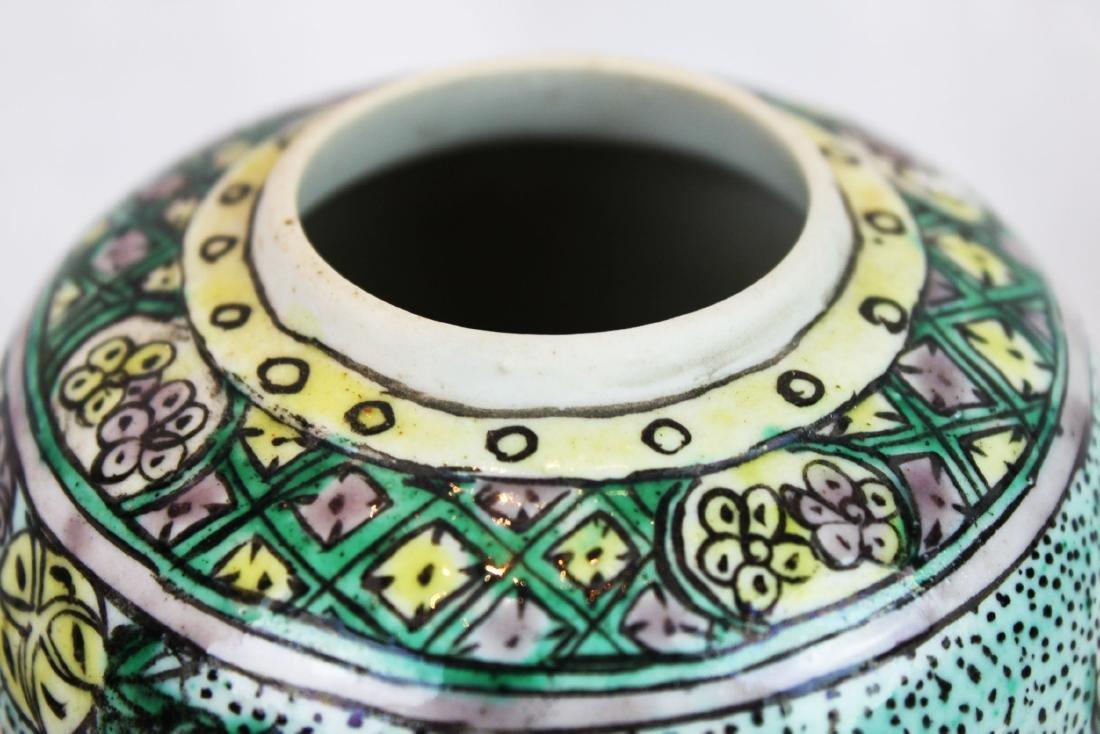 Antique Chinese Porcelain Vase - 2