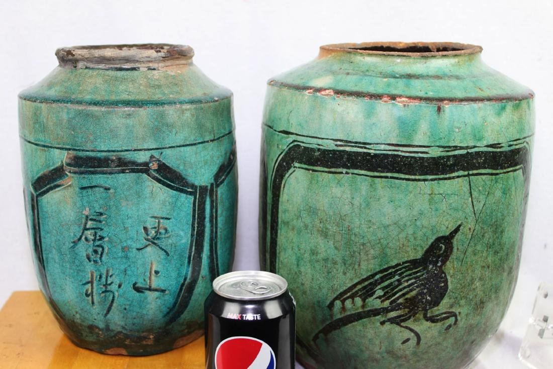 A pair Antique Chinese Jar from 1900s'