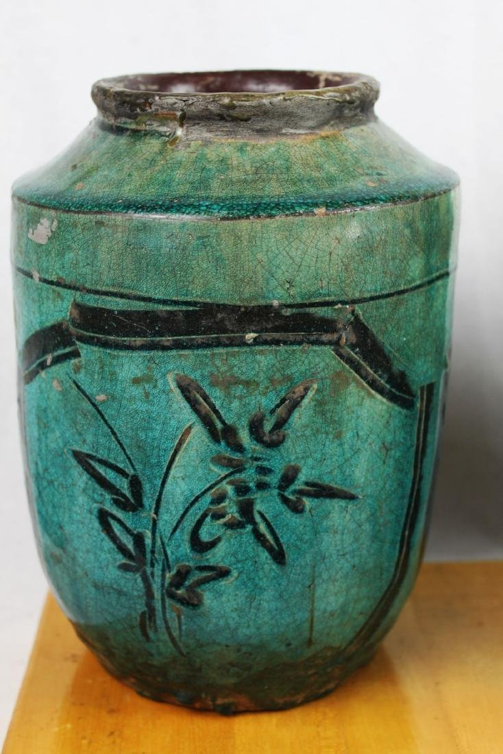 A pair Antique Chinese Jar from 1900s' - 4