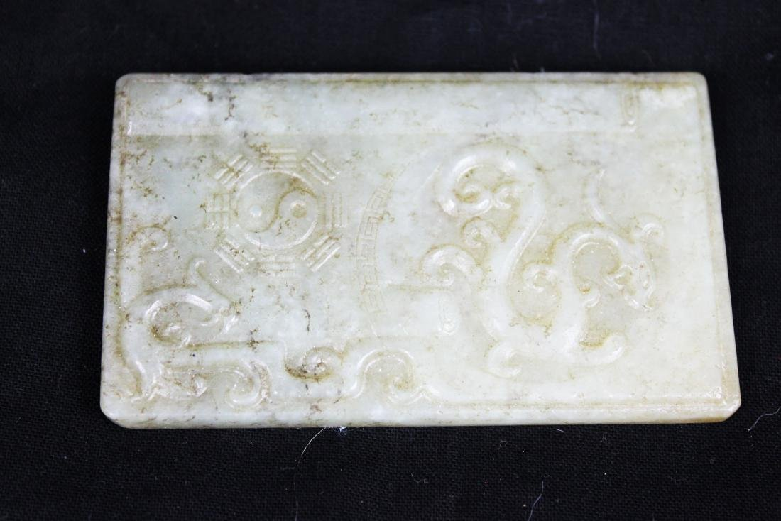 Hand Carve Chinese White Jade