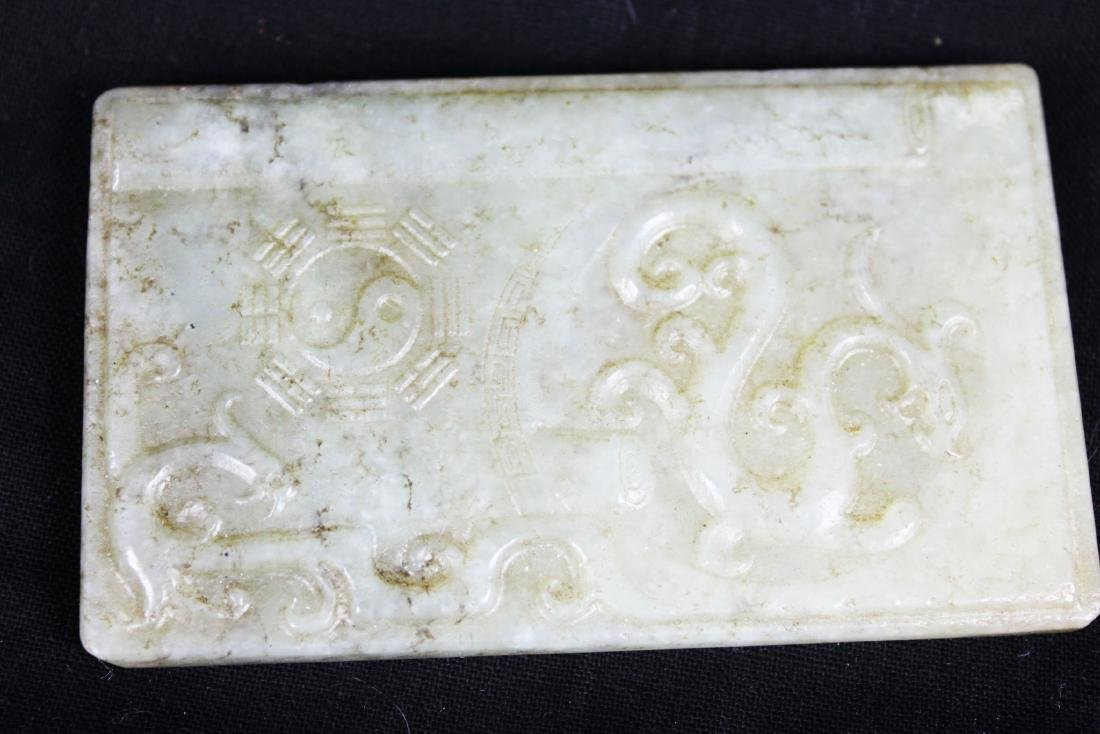 Hand Carve Chinese White Jade - 3
