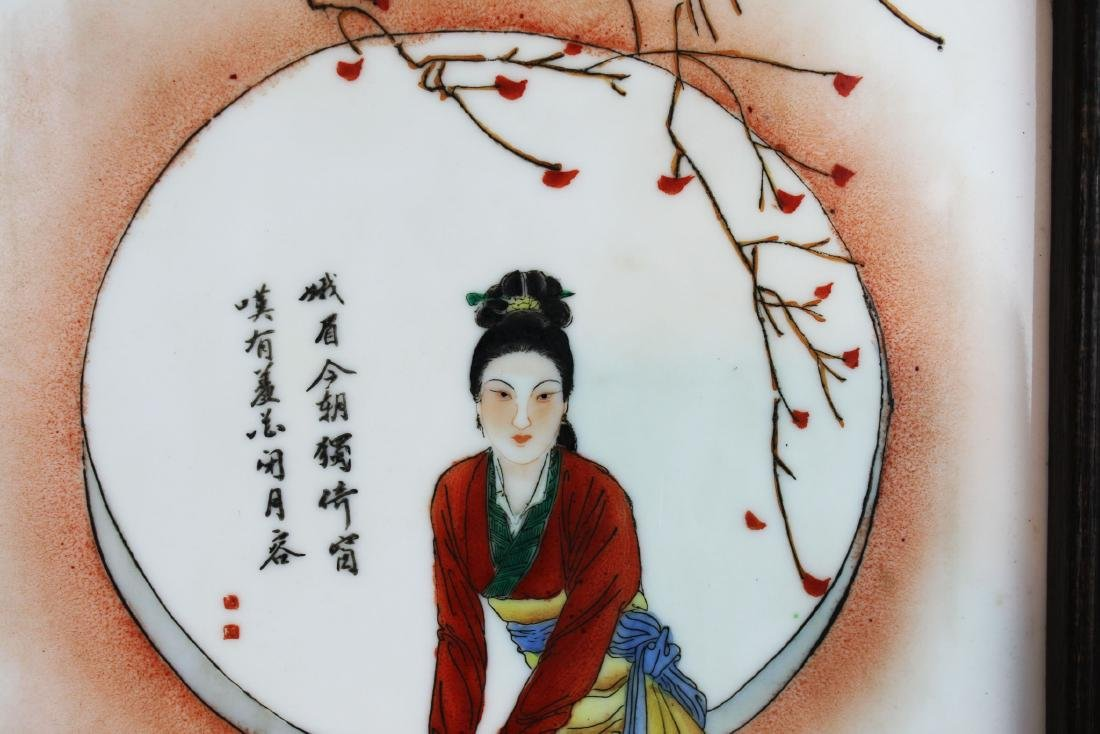 Antique Chinese Porcelain Painting - 3