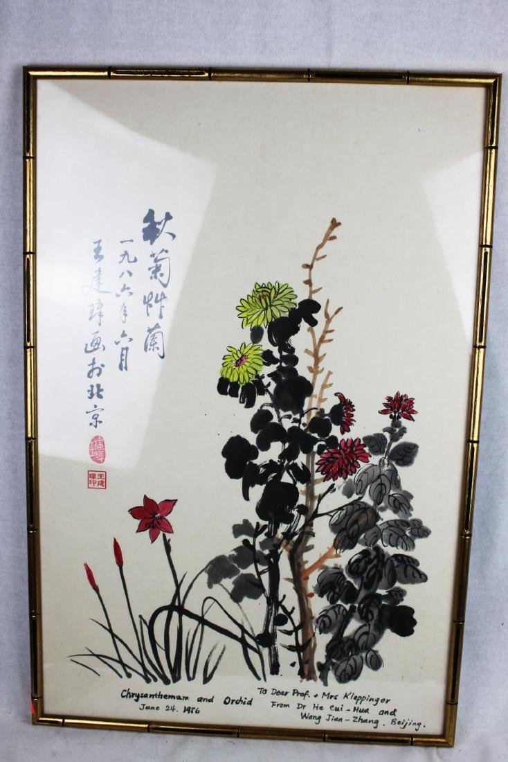 Chinese Hand Painting from 1986