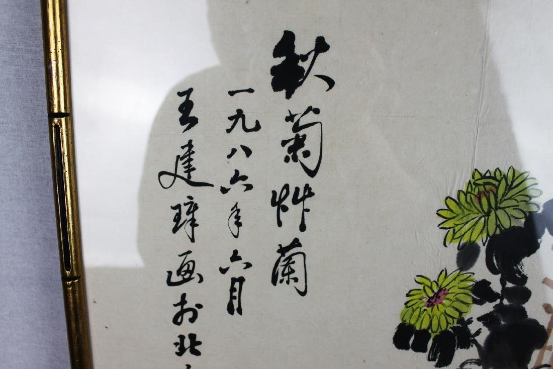 Chinese Hand Painting from 1986 - 2