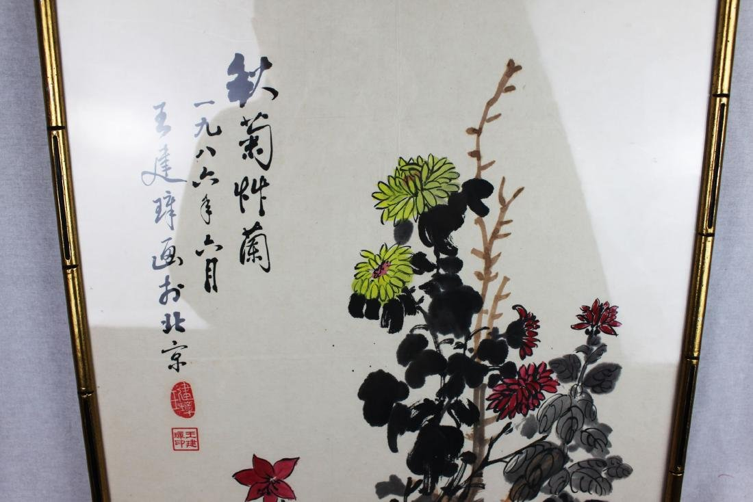 Chinese Hand Painting from 1986 - 3